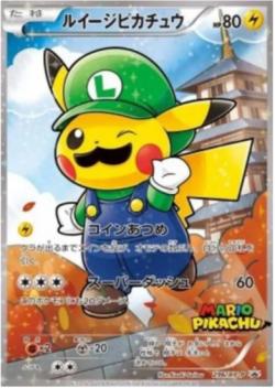 Tarjeta Pokémon de Luigi Pikachu