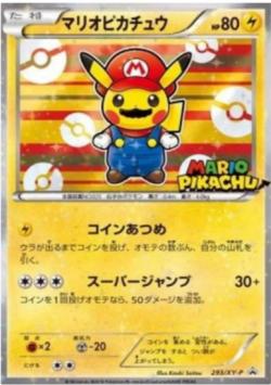 Tarjeta Pokémon de Mario Pikachu