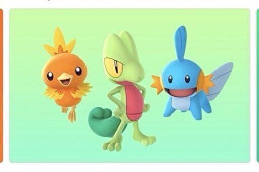 Las ilustraciones de Pokémon Go Gen 3 se filtraron en la App Store, lo que indica que se lanzará pronto