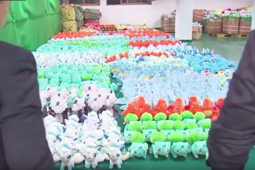Más de medio millón de Pokémon falsos de peluche fueron confiscados en Corea del Sur