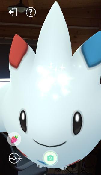 pokemon_go_buddy_adventure_1_9