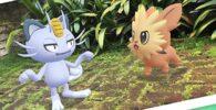 Las recompensas de la tarea de investigación del evento Buddy Up se describen en Pokémon Go