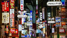 Perdido en Shibuya