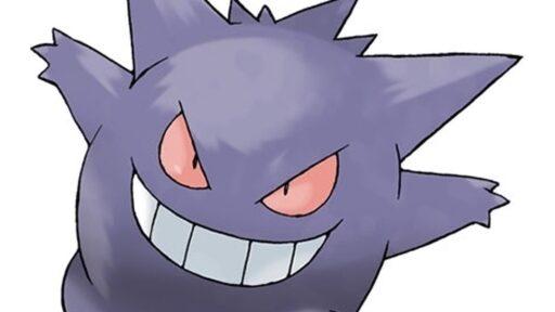 Counter Pokémon Go Gengar, debilidades y movimientos explicados