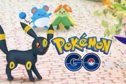 Esta semana, Pokémon Go experimentó su mayor actualización desde su lanzamiento.