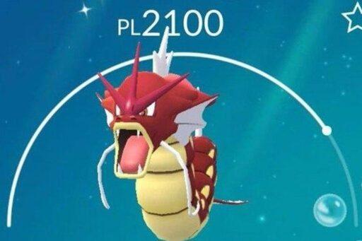 Los famosos Gyarados rojos estuvieron entre los primeros Shinies que se agregaron a Pokémon Go en la última