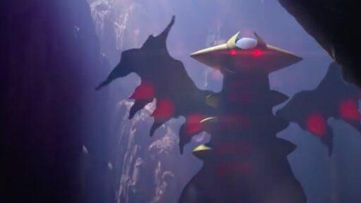 Pokémon Go tiene una nueva especie aterradora para Halloween